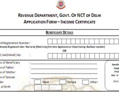 income certificate form format