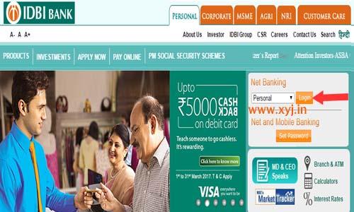 Link aadhar to idbi bank image 1