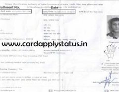 enrollment slip download aadhaar card
