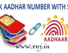 link aadhaar to mobile number