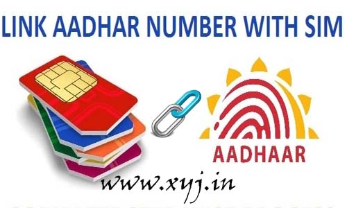 How to Link AAdhaar Card to Mobile Number – Airtel, Vodafone, Idea, Jio, Aircel & Telenor Users