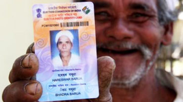 How to Apply Voter ID Card Mizoram Online