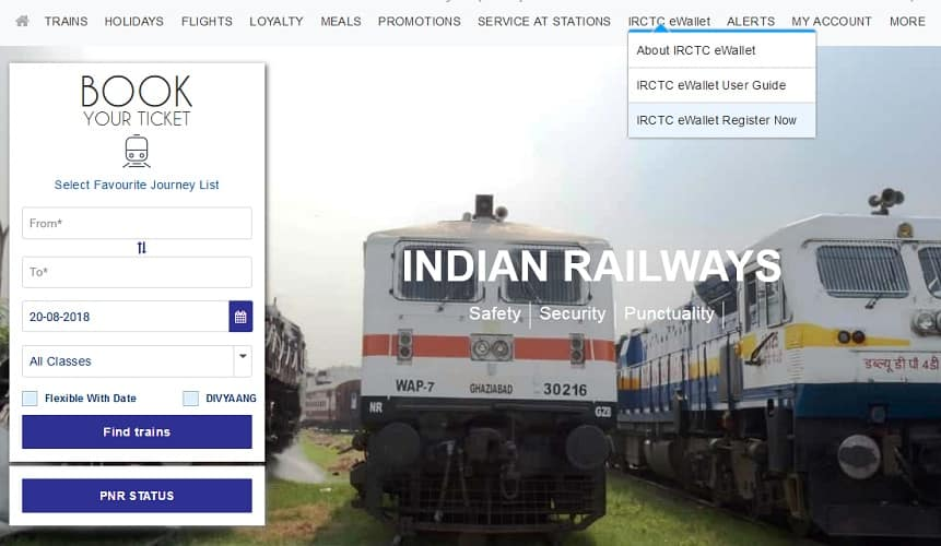 What is IRCTC Wallet? Features, Registration & Benefits